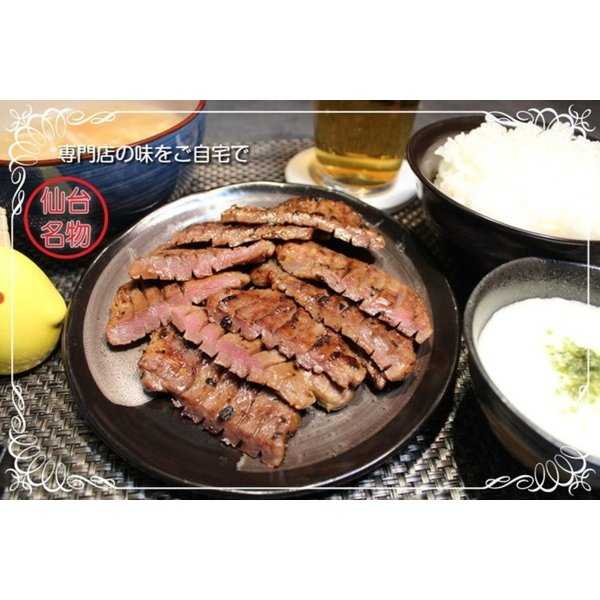 牛タン 2人前 仙台名物 厚切り6枚 200g  贅沢 肉厚牛タン 熟成 厚切り お取り寄せグルメ お土産|kanaemina|07