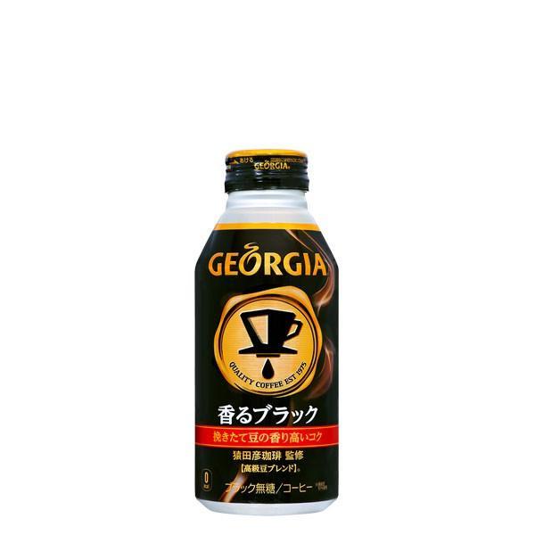 ジョージア ヨーロピアン 香るブラック 400ml ボトル缶 缶コーヒー 1ケース 24本入 kanaemina