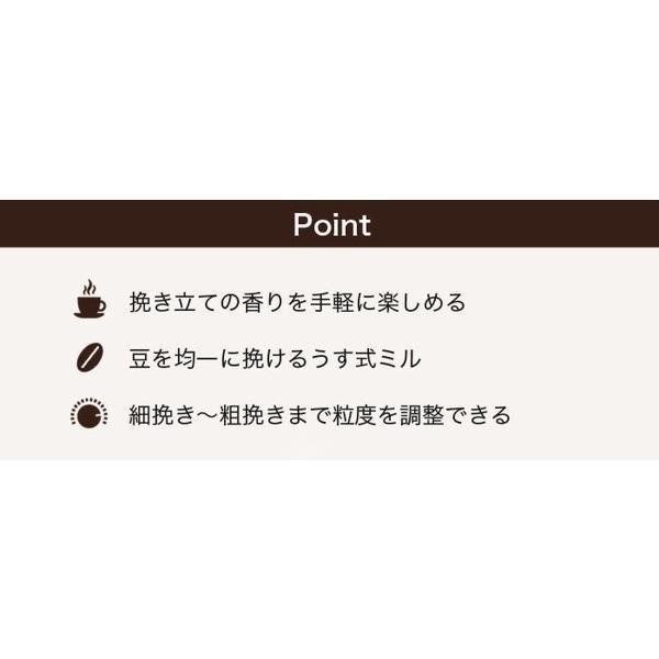 電動コーヒーミル コーヒーグラインダー 自動 臼式 16段階調整 細挽き 粗挽き 2杯〜12杯まで対応|kanaemina|02