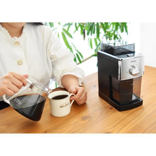 電動コーヒーミル コーヒーグラインダー 自動 臼式 16段階調整 細挽き 粗挽き 2杯〜12杯まで対応|kanaemina|03