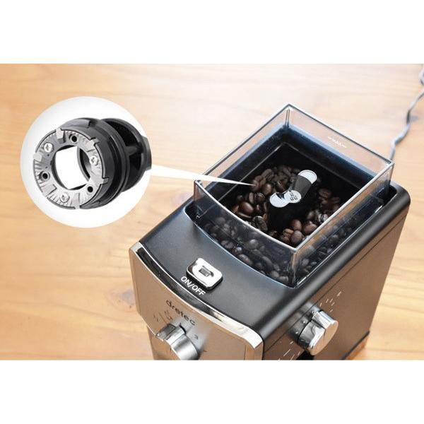 電動コーヒーミル コーヒーグラインダー 自動 臼式 16段階調整 細挽き 粗挽き 2杯〜12杯まで対応|kanaemina|04