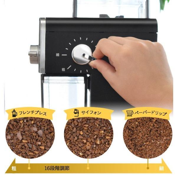 電動コーヒーミル コーヒーグラインダー 自動 臼式 16段階調整 細挽き 粗挽き 2杯〜12杯まで対応|kanaemina|05