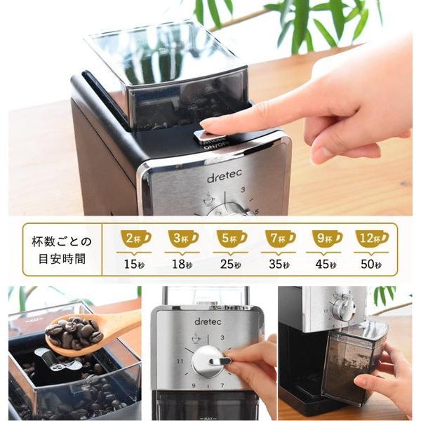 電動コーヒーミル コーヒーグラインダー 自動 臼式 16段階調整 細挽き 粗挽き 2杯〜12杯まで対応|kanaemina|06