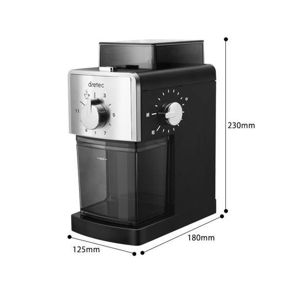 電動コーヒーミル コーヒーグラインダー 自動 臼式 16段階調整 細挽き 粗挽き 2杯〜12杯まで対応|kanaemina|09