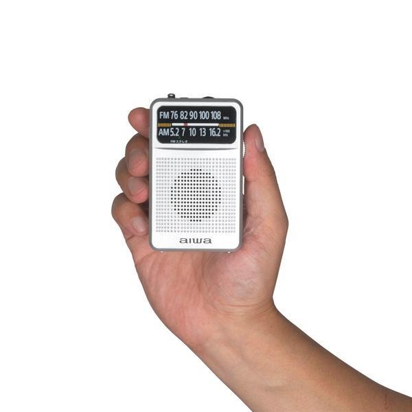 小型ラジオポケットラジオ携帯用ミニaiwaAM/FMワイドFM対応高感度シルバー