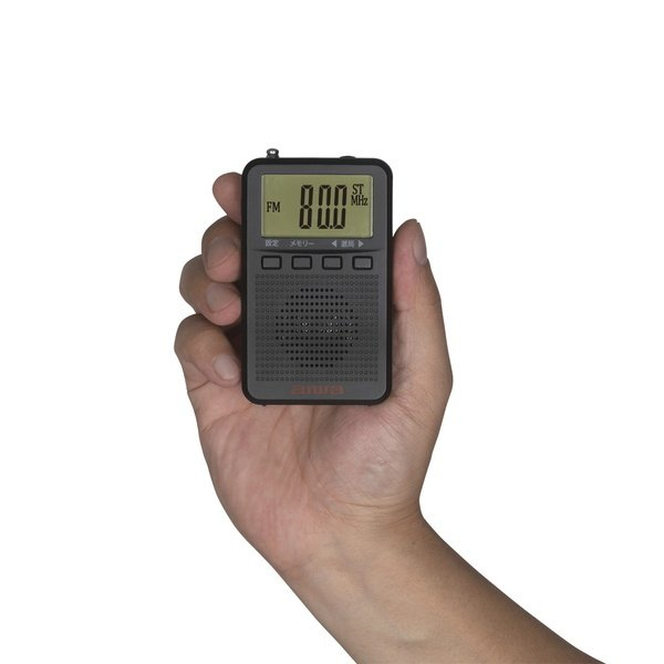 小型ラジオポケットラジオ携帯用ミニデジタルaiwaAM/FMワイドFM対応高感度ブラック