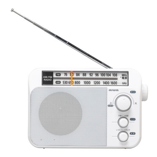 ラジオ小型ホームラジオaiwaAM/FMワイドFM対応乾電池式AC電源兼用ホワイト