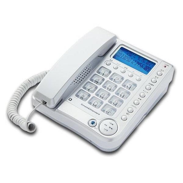 電話機 固定電話機 本体 シンプルフォン ナンバーディスプレイ対応 ...