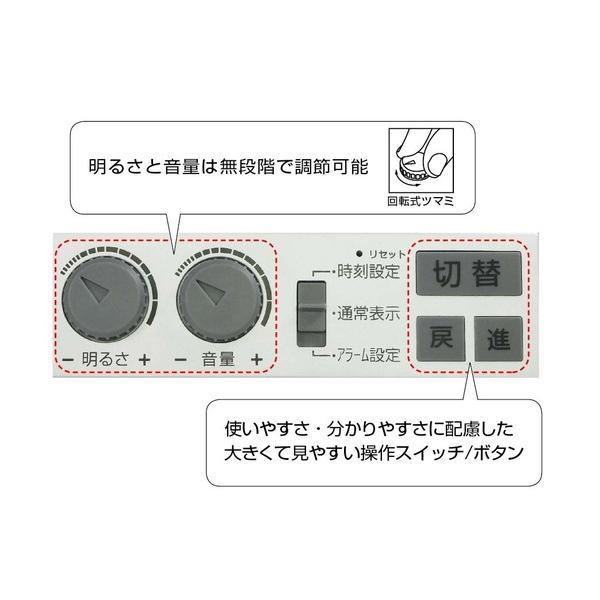 置き時計 目覚まし時計 電波時計 大きい文字 見やすい デジタル おしゃれ シンプル簡単|kanaemina|04