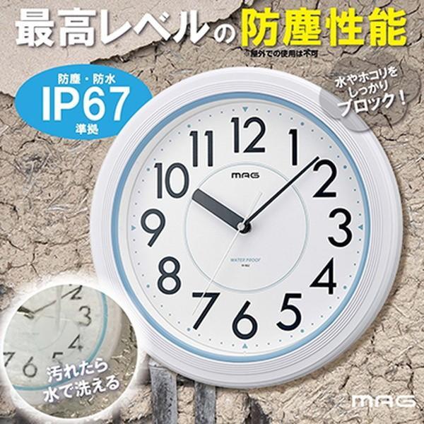 バスクロック お風呂用壁掛け時計 お風呂の時計 防水時計 浴室 バスルーム ホワイト|kanaemina