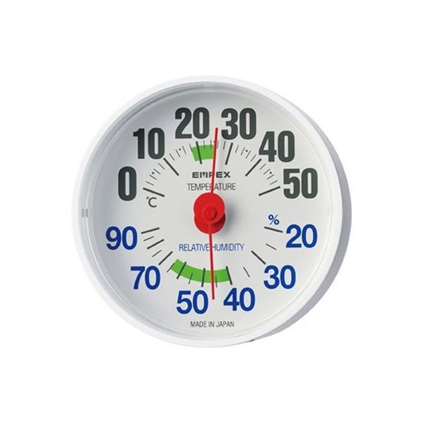 温湿度計 温度計 湿度計 ミニ 小型 置き掛け アナログ 大きい文字 見やすい 日本製