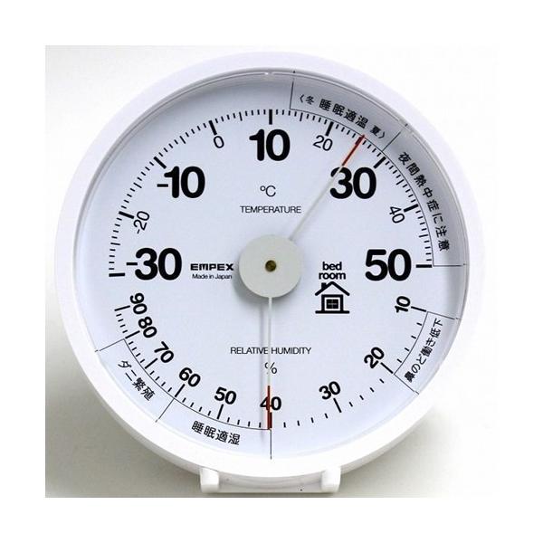 温湿度計 温度計 湿度計 アナログ 寝室用 ベッドルーム用 置き掛け兼用 ホワイト 日本製