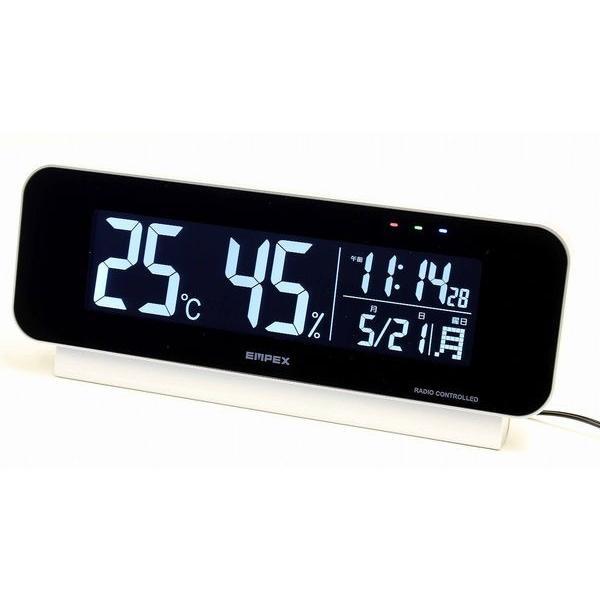温度計 湿度計 デジタル温湿度計 電波時計付き 卓上置き用 グラデーションカラーチェンジ LED液晶パネル