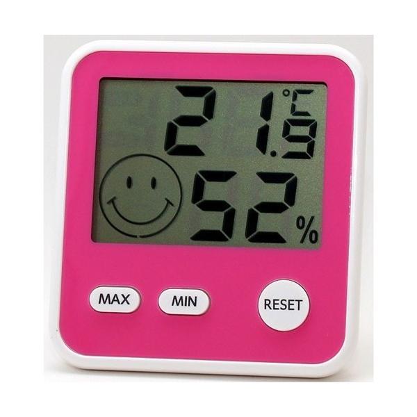 温湿度計 温度計 湿度計 デジタル 小型 卓上 最高最低温度計 おしゃれ 室内用快適計 ピンク