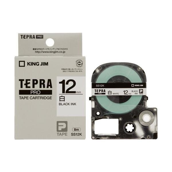 テプラ Pro プロ キングジム テープ カートリッジ SS12K 幅12mm 白ラベル 黒文字|kanaemina