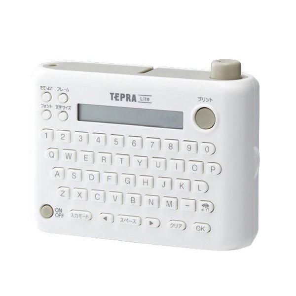 テプラ 本体 Lite ライト ラベルライター プリンター LR5 ライトグレー キングジム kanaemina
