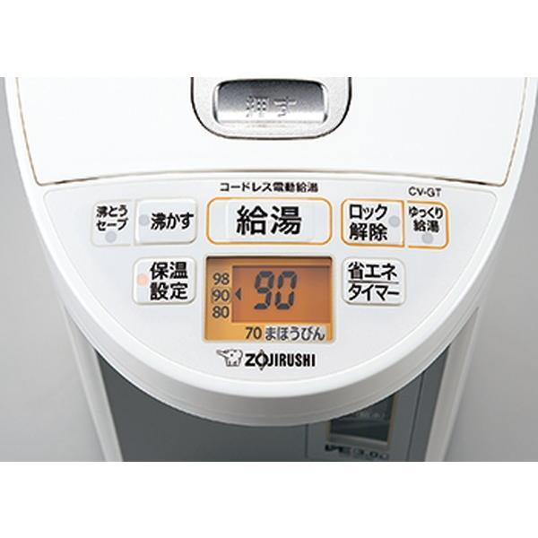 電気ポット 電動給湯ポット 象印 優湯生 マイコン沸騰 魔法瓶保温 コードレス給湯機能付き 2.2L ホワイト|kanaemina|02