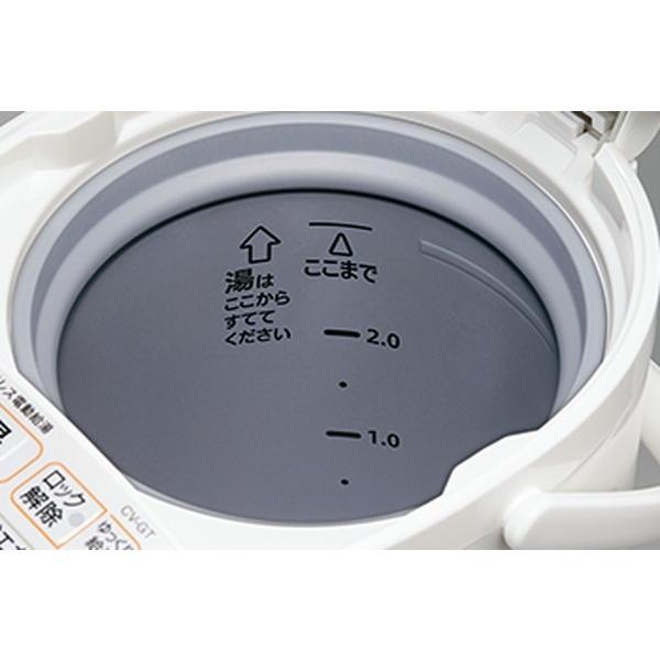 電気ポット 電動給湯ポット 象印 優湯生 マイコン沸騰 魔法瓶保温 コードレス給湯機能付き 2.2L ホワイト|kanaemina|06