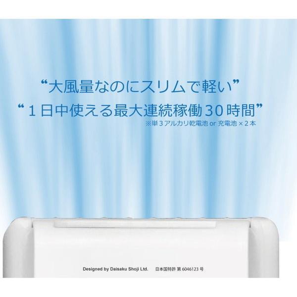 首かけ扇風機 首掛けファン ポータブル扇風機 携帯 ハンディファン 大風量 静音 乾電池式|kanaemina|04