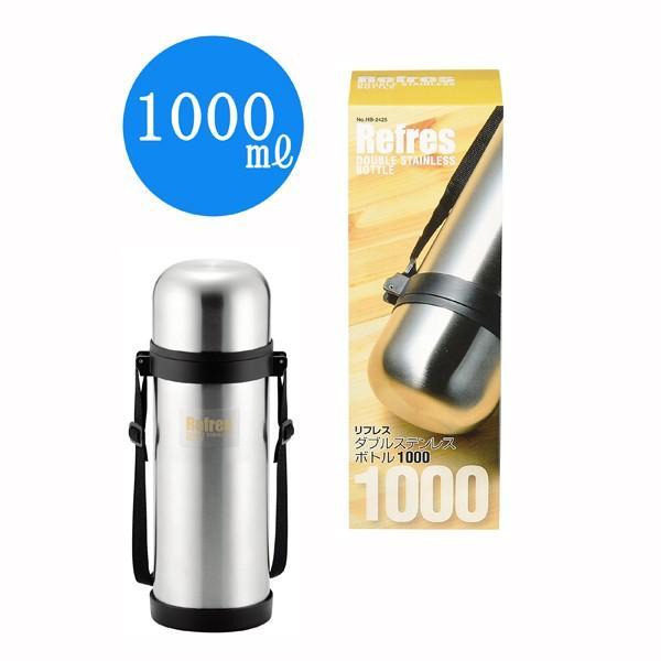 水筒 ステンレスボトル 広口 コップ付き 大容量 保温 保冷 真空断熱 1000ml 1リットル|kanaemina