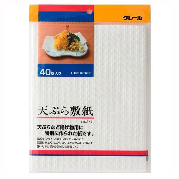 天ぷら敷紙 揚げ物用敷き紙 油取り紙 天麩羅 フライペーパー 40枚入 日本製