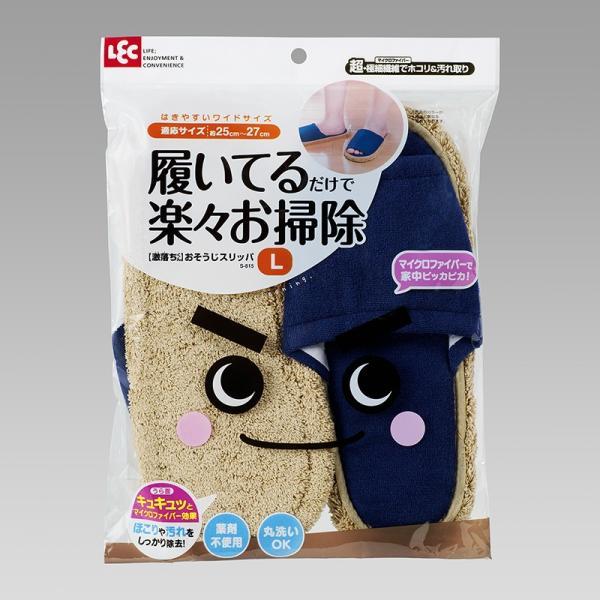 お掃除スリッパ 激落ちくん モップ雑巾スリッパ Lサイズ シンプル 無地 ネイビー kanaemina 02