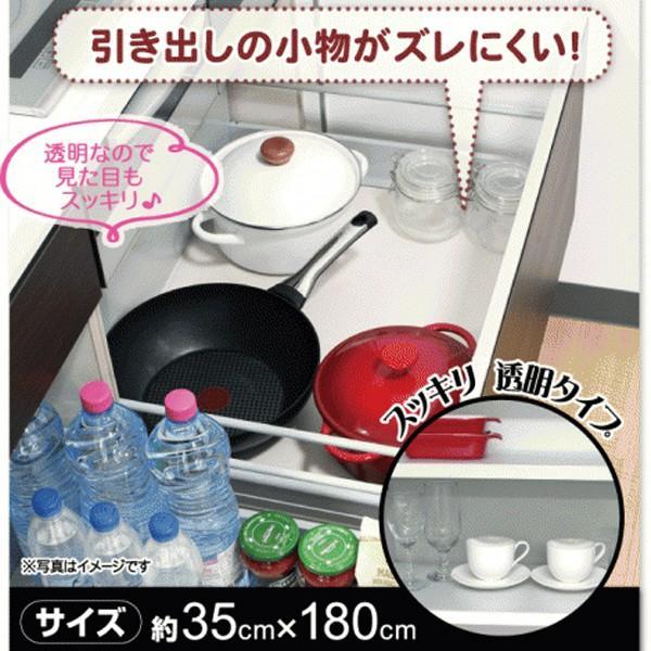 キッチン保護シート抗菌マット防虫シート防汚食器棚シート幅35cm透明タイプ