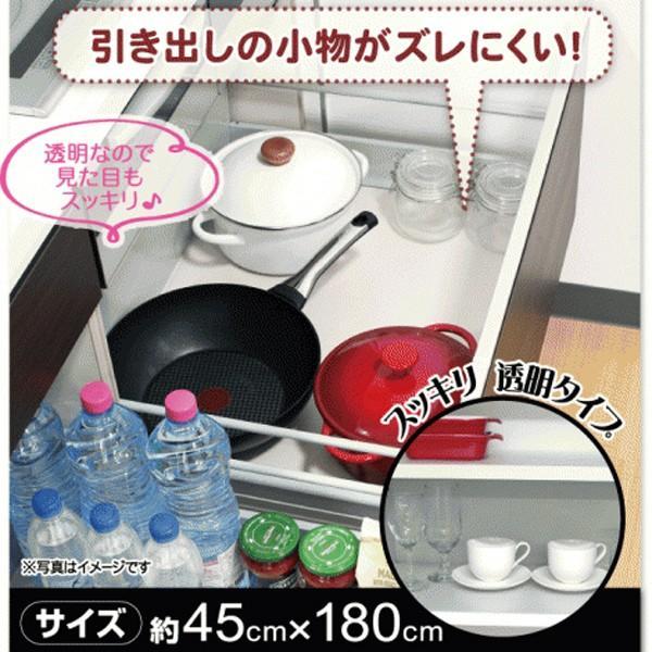 キッチン保護シート抗菌マット防虫シート防汚食器棚シート幅45cm透明タイプ