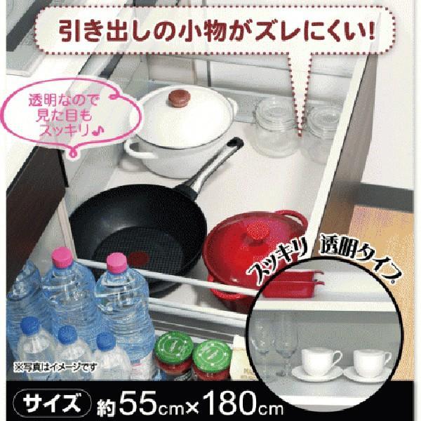 キッチン保護シート抗菌マット防虫シート防汚食器棚シート幅55cm透明タイプ