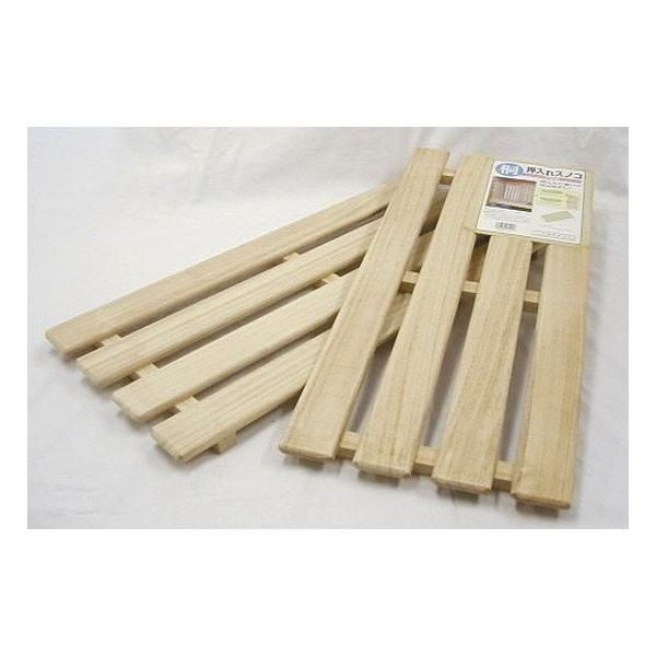 桐すのこ 押入れすのこ 幅75×奥行33cm 木製 簀子 桐製 2枚組 下敷きスノコ