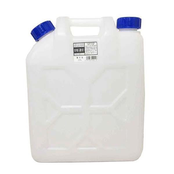 ウォータータンク 水運搬用 給水タンク ポリタンク 携行缶 10L 食品衛生法適合品 日本製