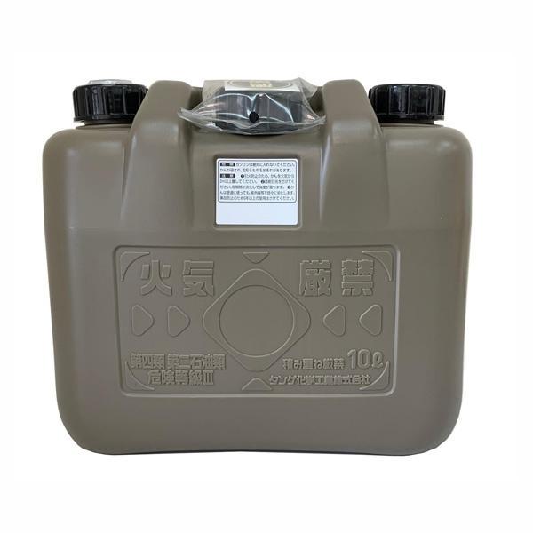 灯油缶 灯油ポリタンク 軽油缶 軽油ポリタンク 両油缶 10L ノズル付き 消防法適合品 日本製