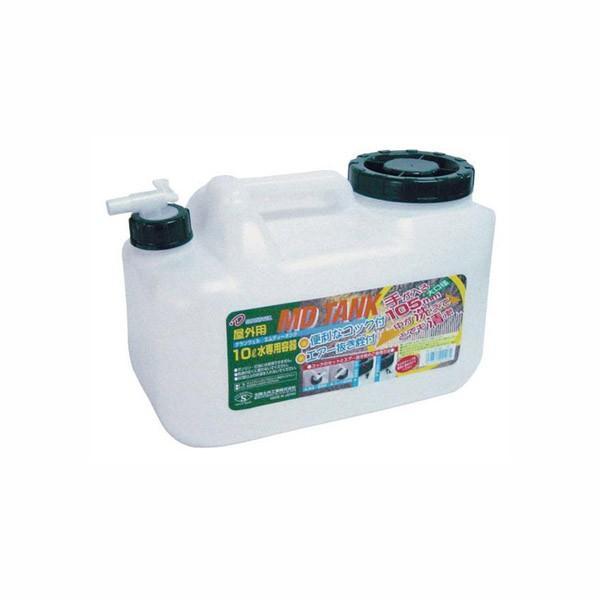 ウォータータンク 給水タンク 水用ポリタンク 大容量 10L 水専用容器 蛇口 コック付き