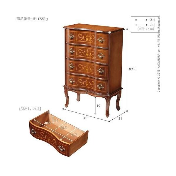 アンティーク調 輸入家具 ヴェローナクラシック 猫脚4段チェスト 幅58cm|kanaemina|05