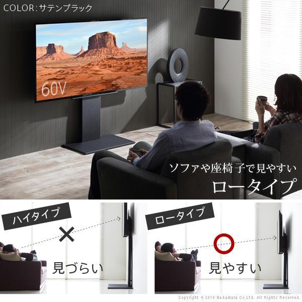 壁掛けテレビ台 壁寄せテレビスタンド ロー 背面収納付き 壁よせTVボード|kanaemina|05