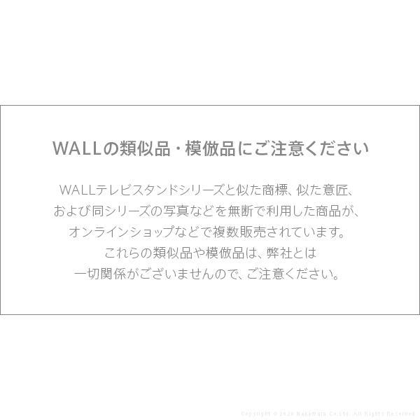 壁寄せテレビスタンド TVボード おしゃれ テレビ台 WALL V3 ロータイプ 32~79v対応 テレビボード コード収納|kanaemina|03