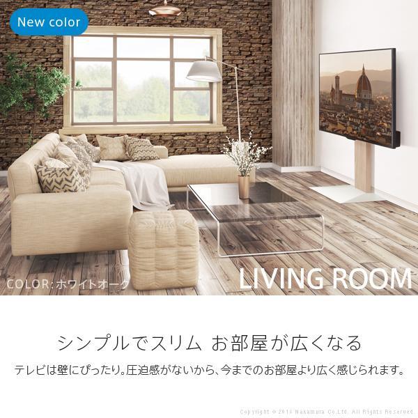 壁寄せテレビスタンド TVボード おしゃれ テレビ台 WALL V3 ロータイプ 32~79v対応 テレビボード コード収納|kanaemina|04