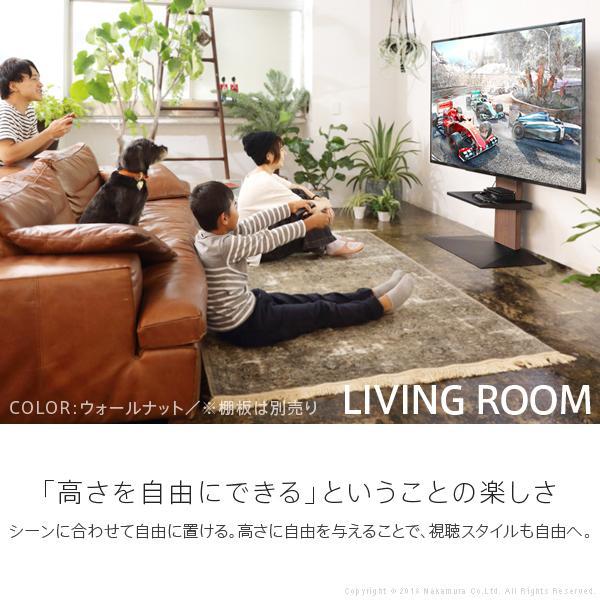 壁寄せテレビスタンド TVボード おしゃれ テレビ台 WALL V3 ロータイプ 32~79v対応 テレビボード コード収納|kanaemina|05