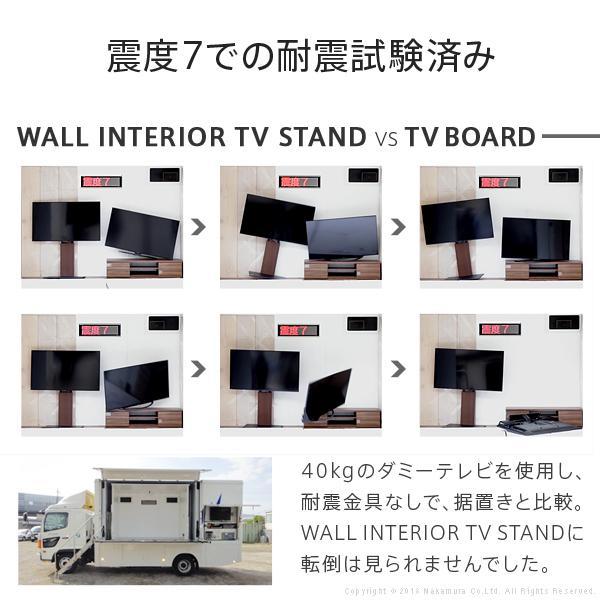 壁寄せテレビスタンド TVボード おしゃれ テレビ台 WALL V3 ロータイプ 32~79v対応 テレビボード コード収納|kanaemina|08