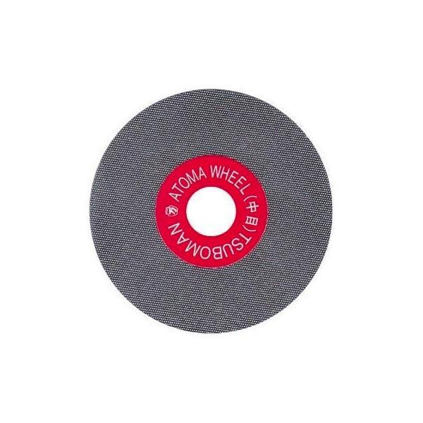 ネコポス可 ツボ万 アトマホイール 中目 ATMW-100#400 コード12713 サイズφ100mm 穴径φ20mm 基板厚0.5mm 農器具・ドリル研磨 チップソー研磨 ATOMA