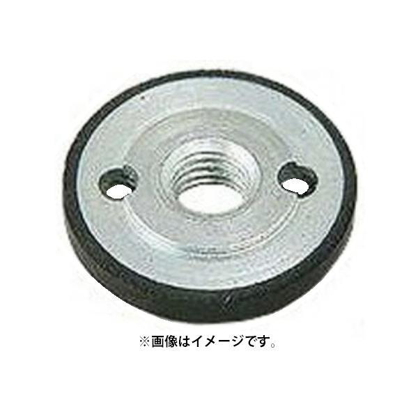 ネコポス可 マキタ インナフランジ52B A-71716 研削砥石用(補強材なしに使用) 適用モデル:GA033G・GA034G makita