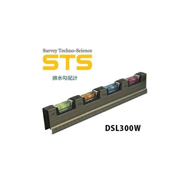 在庫有 STS 排水勾配計 DSL300W 勾配・水平 3勾配(1/150・1/100・1/50)測定可能 水平器 DSL-300W