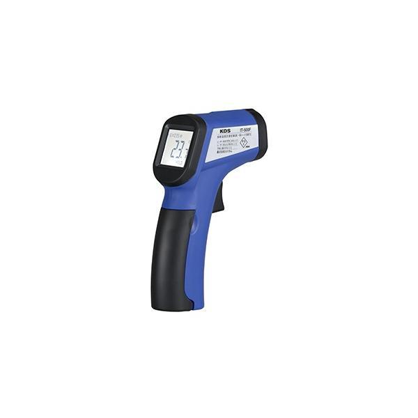 在庫有 KDS 赤外線放射温度計500F IT-500F 外径サイズ36x134x88.5mm 重さ145g PSC適合品 0.95固定式シンプルモデル レーザーマーカー付 バックライト付
