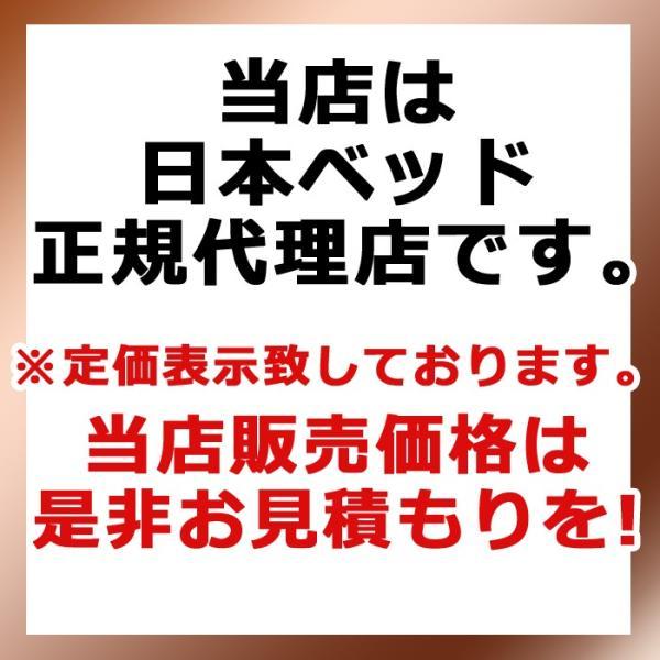【お見積もり商品に付き、価格はお問い合わせ下さい】 日本ベッドフレーム Sサイズ TOIRE AJ 2M トアールAJ 2モーター シングルサイズ 電動ベッド|kanaken|02