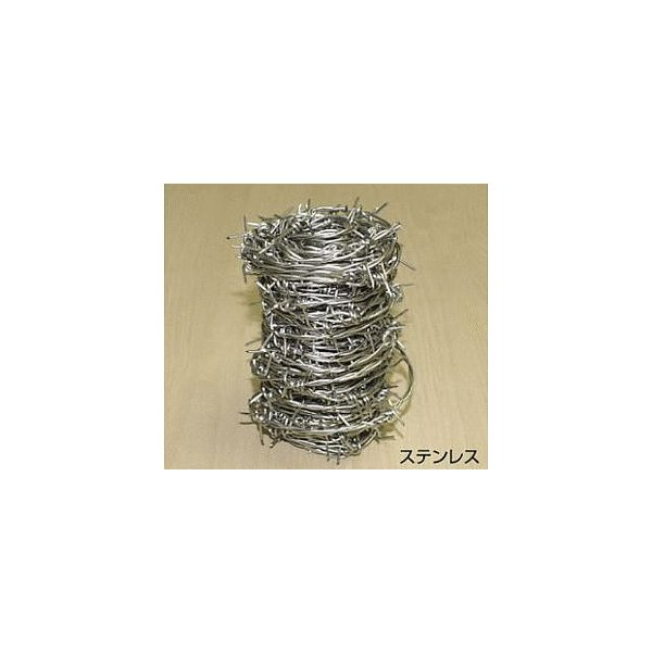 有刺鉄線・鬼針 (バーブドワイヤー) ステンレス製(SUS304) #14 線径:2.0ミリ 長さ:100メートル×1巻