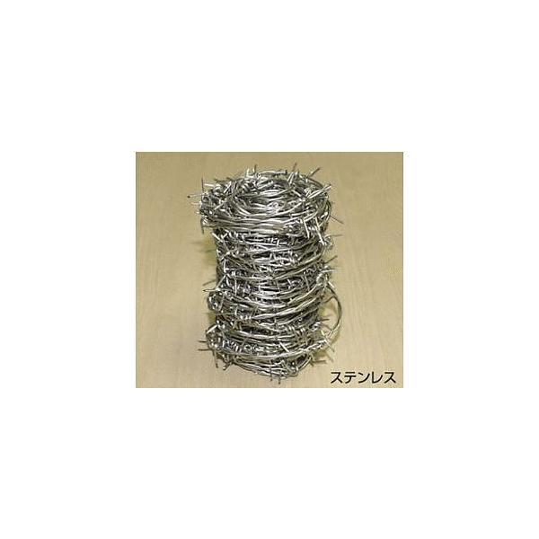 有刺鉄線・鬼針 (バーブドワイヤー) ステンレス製(SUS304) #16 線径:1.6ミリ 長さ:20メートル×1巻