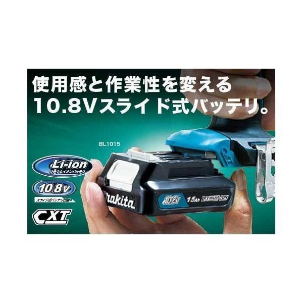 マキタ 10.8V 充電式インパクトドライバ TD110DSHX(1.5Ah) kanamono-store 02