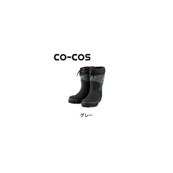 「エントリーでP5倍」長靴 安全長靴 レインブーツ 防水 コーコス ショート HG-975