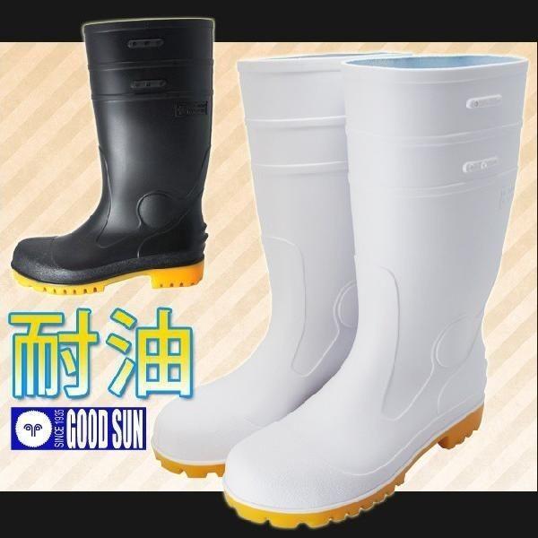 長靴 安全長靴 レインブーツ レディースサイズ対応 防水 弘進ゴム ゾナセーフティー S-01 メンズ