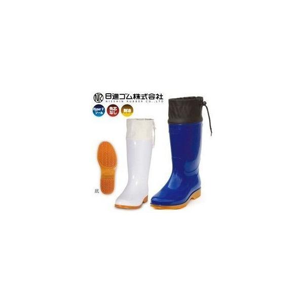 「エントリーでP5倍」長靴 レディース レインブーツ かわいい 防水 日進ゴム フード付き長靴 ハイパーV HyperV #4200
